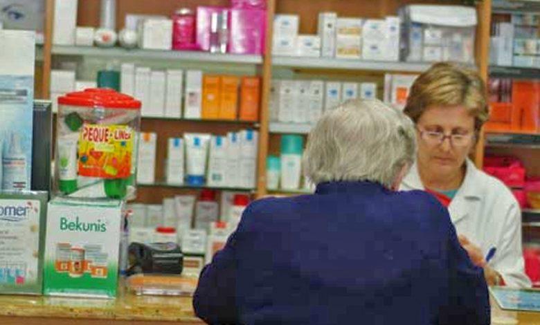 Photo of En marzo se conocerá la lista de los 170 medicamentos gratuitos