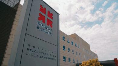 Photo of El Hospital Rawson eliminará historias clínicas de hace más de 60 años
